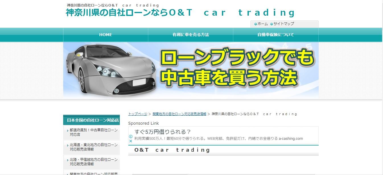 O&T car trading